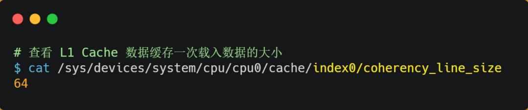 data cache size